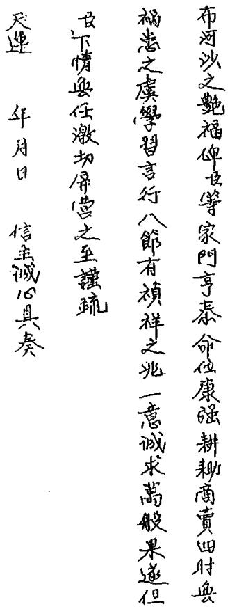 Hệ tượng pháp trong Phật giáo-2
