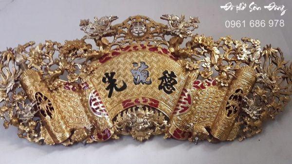 Cuốn thư Đức Lưu Quang gỗ mít, gỗ gụ sơn son thếp vàng