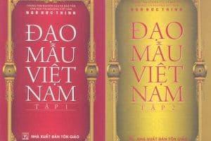 Sách Đạo mẫu Việt Nam tập 1, 2 - NXB Tôn Giáo