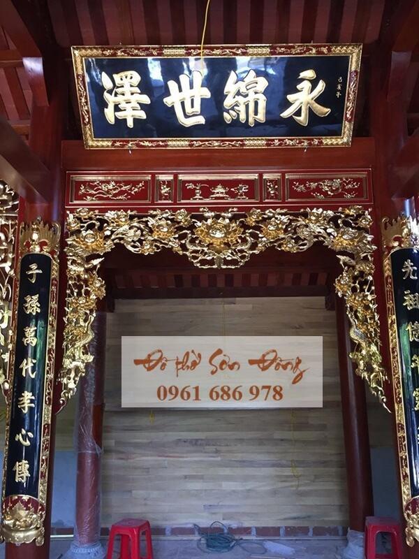 Mẫu cửa võng thờ số 09