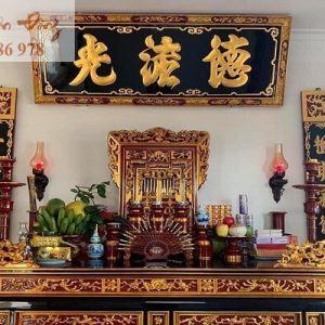 Mẫu hoành phi câu đối bàn thờ tư gia